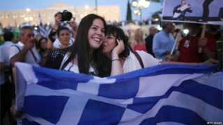 Greece secures bailout cash deal